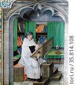 Portrait of the Dominican friar, Vincent de Beauvais. Редакционное фото, агентство World History Archive / Фотобанк Лори