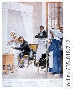 Colour illustration titled 'Laënnec, A L'Hopital Necker, Ausculte Un Phtisique' Редакционное фото, агентство World History Archive / Фотобанк Лори