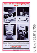 Public health poster about AIDS. Редакционное фото, агентство World History Archive / Фотобанк Лори