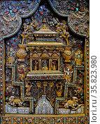 Filigree work, a product of Newari craftsmen 18th century A.D. Редакционное фото, агентство World History Archive / Фотобанк Лори