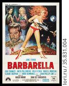 Barbarella' starring Jane Fonda a 1968 French-Italian science fiction film. Редакционное фото, агентство World History Archive / Фотобанк Лори