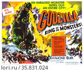 Godzilla, king of the monsters' starring Raymond Burr, in this 1956 horror. Редакционное фото, агентство World History Archive / Фотобанк Лори