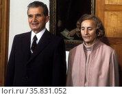 Elena and Nicolae Ceausescu of Romania 1984. Редакционное фото, агентство World History Archive / Фотобанк Лори