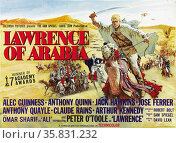 Lawrence of Arabia' a 1962 British epic adventure film starring Peter O'Toole as Lawrence. Редакционное фото, агентство World History Archive / Фотобанк Лори