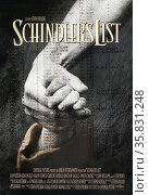 Schindler's List' a 1993 American epic historical drama film, winner of 7 Oscars including Best Picture, starring Liam Neeson, Ralph Finnes, Amon Goeth and Ben Kingsley. Редакционное фото, агентство World History Archive / Фотобанк Лори