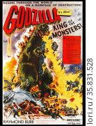 Godzilla' starring Raymond Burr, the 1956 Japanese/American black and white science fiction film adapted from the 1954 Japanese film Godzilla. Редакционное фото, агентство World History Archive / Фотобанк Лори