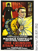 The Crimson Stain Mystery' a 1916 American horror film serial starring Maurice Costello and Ethel Grand. Редакционное фото, агентство World History Archive / Фотобанк Лори