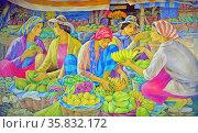 Pat Reyes, Mangga, Saging, 1992. Oil on canvas. Редакционное фото, агентство World History Archive / Фотобанк Лори