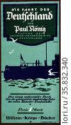 Die Fahrt der Deutschland von Paul König. Редакционное фото, агентство World History Archive / Фотобанк Лори