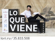 Christina Rosenvinge attends to Karen premiere during the Lo que ... Редакционное фото, фотограф NACHO LOPEZ / age Fotostock / Фотобанк Лори