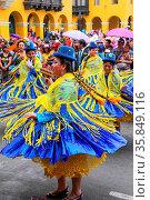 Local women dancing during Festival of the Virgin de la Candelaria... Стоковое фото, фотограф Zoonar.com/Don Mammoser / age Fotostock / Фотобанк Лори