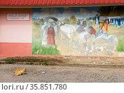 Wandgemaelde - Ankunft der Salzburger Glaubensfluechtlinge in Gumbinnen... Стоковое фото, фотограф Zoonar.com/Lothar Steiner / age Fotostock / Фотобанк Лори