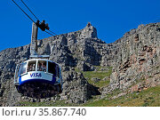 Tafelberg, Seilbahn, Südafrika, Cableway up to Table Mountain, South... Стоковое фото, фотограф Zoonar.com/wiw / age Fotostock / Фотобанк Лори