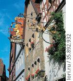 Travel to Germany. Стоковое фото, агентство Ingram Publishing / Фотобанк Лори
