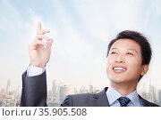 Portrait of Man Gesturing. Стоковое фото, агентство Ingram Publishing / Фотобанк Лори