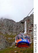 Am Tafelberg, Kapstadt, Südafrika - at Table Mountain, Cape Town, ... Стоковое фото, фотограф Zoonar.com/Wibke Woyke / age Fotostock / Фотобанк Лори