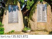 Erinnerung an die Opfer des Weltkrieges in Pansfelde Harz. Стоковое фото, фотограф Zoonar.com/Daniel Kühne / easy Fotostock / Фотобанк Лори