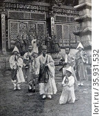 Photograph of The Abbot of Yu-chom-sa Temple by Angus Hamilton. Редакционное фото, агентство World History Archive / Фотобанк Лори