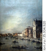 Painting titled 'The Grand Canal Venince Church of St Lucia' by Francesco Guardi. Редакционное фото, агентство World History Archive / Фотобанк Лори