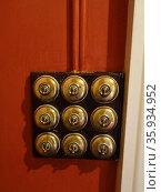 A Toggle Switch. Редакционное фото, агентство World History Archive / Фотобанк Лори