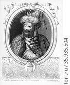 Abdul Muzaffar Muhi-ud-Din Muhammad Aurangzeb. Редакционное фото, агентство World History Archive / Фотобанк Лори