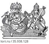 Brahma and Sarasvati. Редакционное фото, агентство World History Archive / Фотобанк Лори