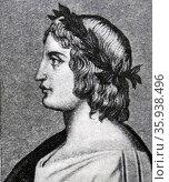 Portrait of Publius Vergilius Maro. Редакционное фото, агентство World History Archive / Фотобанк Лори