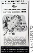 Advert for a Kitchenware electric food mixer. Редакционное фото, агентство World History Archive / Фотобанк Лори