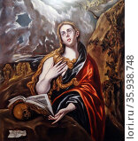 Painting titled 'Saint Mary Magadlen in Penitence' by El Greco. Редакционное фото, агентство World History Archive / Фотобанк Лори