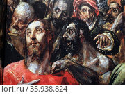 Detail from painting titled 'El Expolio' (Disrobing of Christ) by El Greco. Редакционное фото, агентство World History Archive / Фотобанк Лори