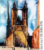 Church in Halle 1930, by Lyonel Feininger (1871 –1956). Редакционное фото, агентство World History Archive / Фотобанк Лори