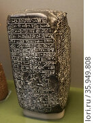 Stone prism recording King Esarhaddon's restoration of Babylon. Редакционное фото, агентство World History Archive / Фотобанк Лори
