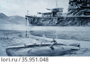 Illustration of a British torpedo rider during an attack by the Japanese cruiser Takao. Редакционное фото, агентство World History Archive / Фотобанк Лори
