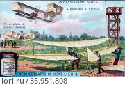 Coloured card depicting forms of early aircraft (2016 год). Редакционное фото, агентство World History Archive / Фотобанк Лори
