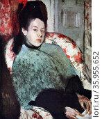 Painting titled 'portrait of Elena Carafa' by Edgar Degas. Редакционное фото, агентство World History Archive / Фотобанк Лори