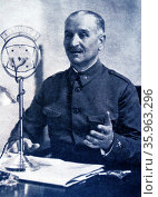 Gonzalo Queipo de Llano y Sierra. Редакционное фото, агентство World History Archive / Фотобанк Лори