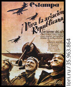 Publication praising the Republican air force during the Spanish Civil War. Редакционное фото, агентство World History Archive / Фотобанк Лори