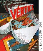 Advert for 'vertice' a Fascist Falange publication, during the Spanish Civil War. Редакционное фото, агентство World History Archive / Фотобанк Лори