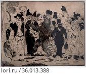 'Carnival', ca. 1932-1933, José Gutiérrez Solana (1886-1945) (2019 год). Редакционное фото, фотограф Artelan / age Fotostock / Фотобанк Лори