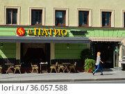 Семейный итальянский ресторан IL Патио. Улица Покровка, 27, строение 1. Басманный район. Город Москва (2019 год). Редакционное фото, фотограф lana1501 / Фотобанк Лори