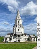 Церковь Вознесения Господня в Коломенском, Москва. Стоковое фото, фотограф Мария Кылосова / Фотобанк Лори