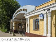 Ekaterininsky Park in Moscow. Main gate. Редакционное фото, фотограф Валерия Попова / Фотобанк Лори