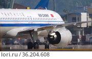 Air China jet airplane moves to runway (2019 год). Редакционное видео, видеограф Игорь Жоров / Фотобанк Лори