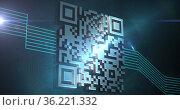 Image of digital qr code with glowing green lines. Стоковое фото, агентство Wavebreak Media / Фотобанк Лори