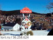 Schonach im Schwarzwald - Heimat der Olympiasieger und Weltmeister... Стоковое фото, фотограф Zoonar.com/Joachim Hahne / age Fotostock / Фотобанк Лори
