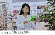 Portrait of chinese female pharmacist in modern pharmacy. Стоковое видео, видеограф Яков Филимонов / Фотобанк Лори