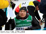 Anja Wicker (MTV Stuttgart) nach dem Rennen mit einem Becher Tee ... Стоковое фото, фотограф Zoonar.com/Joachim Hahne / age Fotostock / Фотобанк Лори