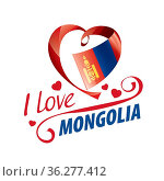 National flag of the Mongolia in the shape of a heart and the inscription... Стоковое фото, фотограф Zoonar.com/Aleksey Butenkov / easy Fotostock / Фотобанк Лори