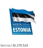 Estonia flag, vector illustration on a white background. Стоковое фото, фотограф Zoonar.com/Aleksey Butenkov / easy Fotostock / Фотобанк Лори
