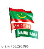Mauritania national flag, vector illustration on a white background. Стоковое фото, фотограф Zoonar.com/Aleksey Butenkov / easy Fotostock / Фотобанк Лори